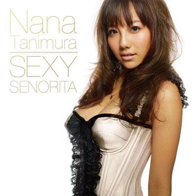nana-tanimura-if_im_not_the_one_cddvdb